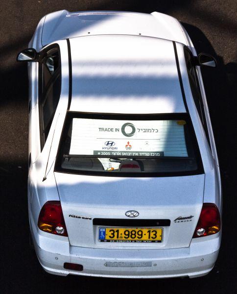יונדאי ACCENT GLI שנת ייצור 2006  3198913