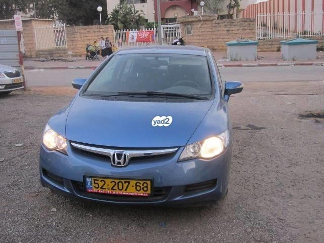 הונדה CIVIC LS שנת ייצור 2009  5220768